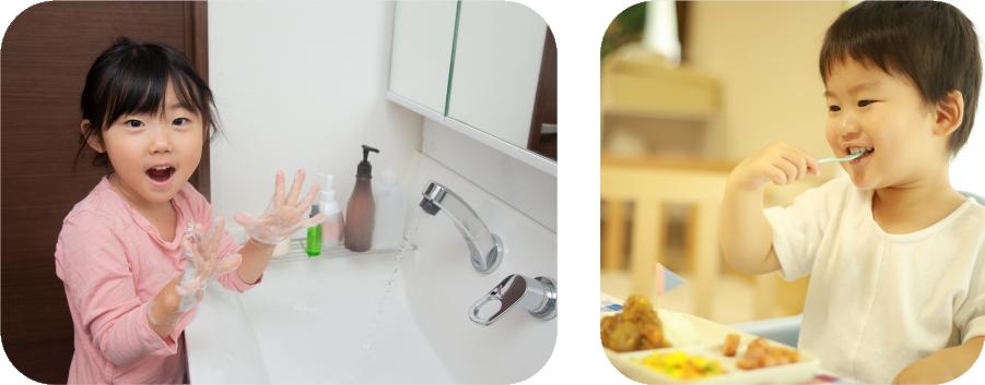 手洗い・昼食